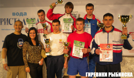 Кубок Европы 2011, Челябинск