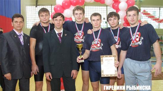Кубок России по гиревому спорту 2011