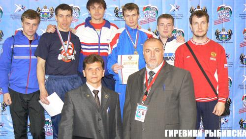Команда Рыбинска на чемпионате России по гиревому спорту 2011, г.Тюмень