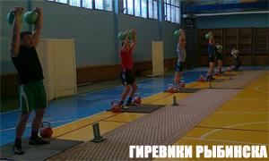 Спартакиада сельских районов по гиревому спорту 2011, Рыбинск