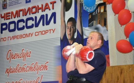 Чемпионат России 2012 по гиревому спорту