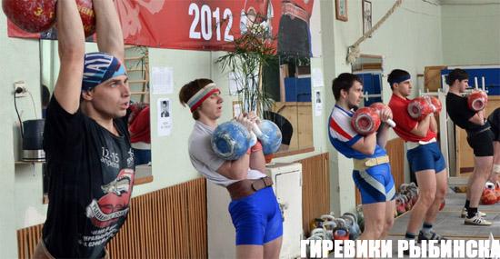 Чемпионат Ярославской области по гиревому спорту 2012