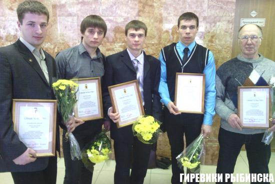 Награждение лучших спортсменов Ярославской области