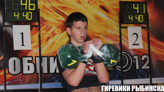 Всероссйиский турнир на призы губернатора Калужской области 2012