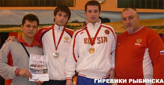 Артем Смирнов и Алексей Проезжалов на первенстве мира среди юниоров