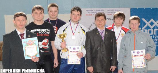 Первенство России по гиревому спорту среди юниоров, Рыбинск, 2012