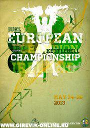 Чемпионат Европы 2013 по гиревому спорту
